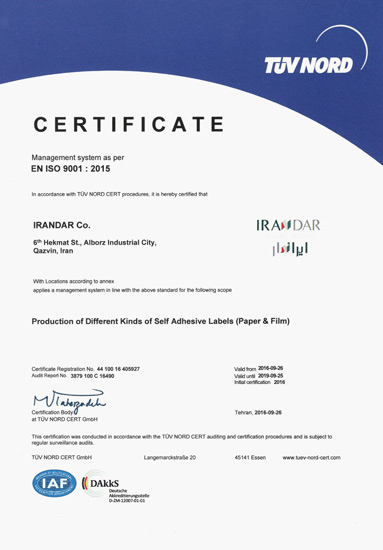Quality Management Standard ISO 9001: 2015